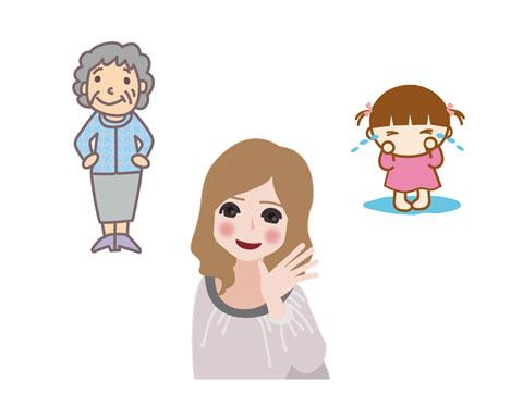 老人子供と女性